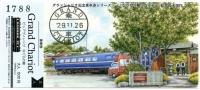 Kawaguchi20171126_34