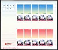 Keihan_uji_stamp3