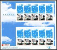 Keihan_uji_stamp_2