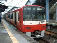 Keikyu_2101