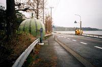 Konagai_suika3