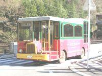 Kosuge_bus