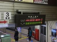 Nagaden20171118_012