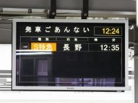 Nagaden20171118_078
