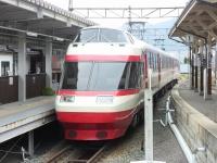 Nagaden20171118_079