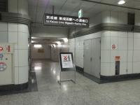 Narita20171113_004
