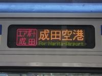 Narita20180114_06
