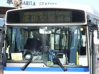 Narita20180114_10