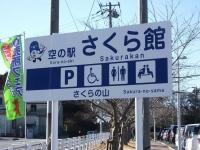 Narita20180114_16