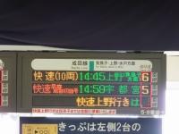 Narita20180114_38