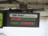 Narita20180114_42