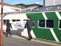 Narita20180114_48