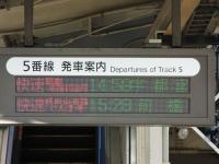 Narita20180114_50