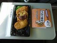 Narita20180114_52