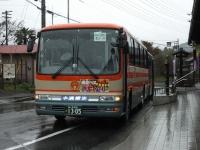 Otaki_bus20171123_17