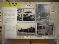Otaki_bus20171123_30