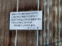 Otaki_bus20171123_54