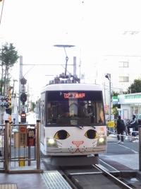 Setagaya20180127_45