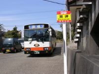 Shionomisaki1