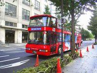 Sky_bus_2