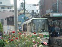 Toden_minowabashi