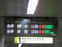 Toei20180127_06