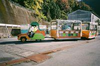 Tokotoko_train1