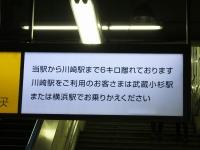 Yokosuka20180114_69