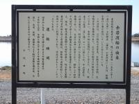 Akaiwa20180204_39