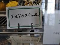 Asahi20190604_007