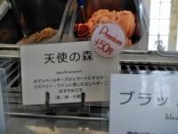 Asahi20190604_008