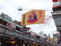 Asakusa20181216_007