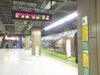 Ashikaga20181216_049