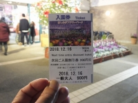 Ashikaga20181216_059