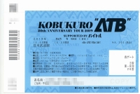 Budokan20190519_015