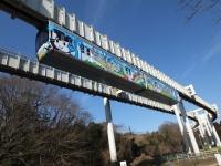 Chiba_mono20180218_11
