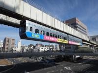 Chiba_mono20180218_20