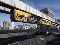 Chiba_mono20180218_21