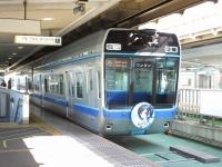 Chiba_mono20180218_25