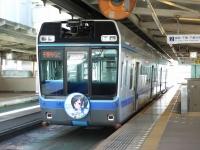 Chiba_mono20180218_26