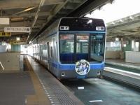 Chiba_mono20180218_27