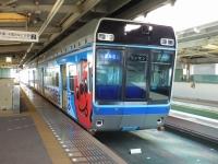 Chiba_mono20180218_31