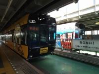 Chiba_mono20180218_32