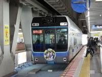 Chiba_mono20180324_02