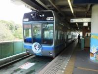 Chiba_mono20180324_03