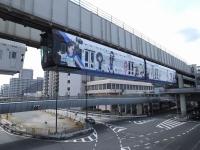 Chiba_mono20180324_10