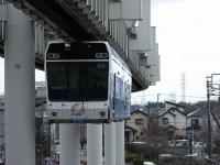 Chiba_mono20180324_14