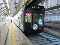 Chiba_mono20180324_41