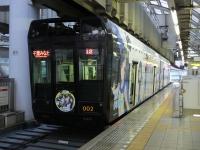 Chiba_mono20180324_42