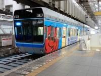 Chiba_mono20190720_07